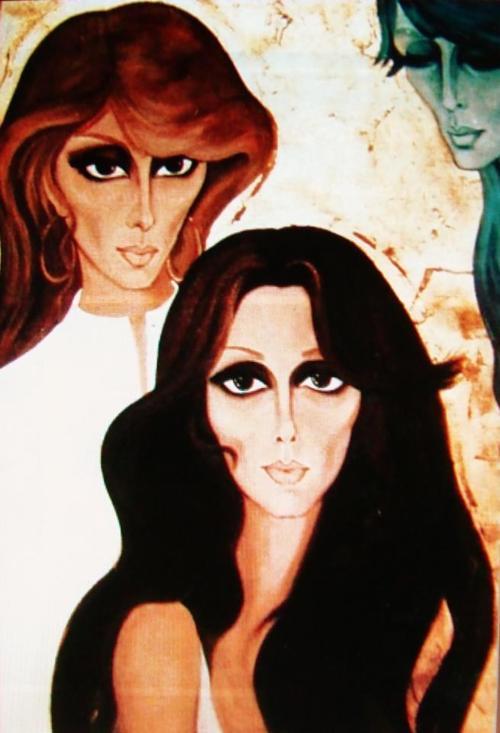 Fairuz (c) Cici (1980)
